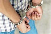 youth arrested with consignment of drug capsules
