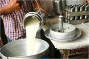 after farmers now the government on milk producers