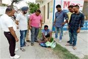big success  youth arrested with drug on sceret information