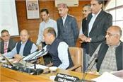 chief minister jairam gave these advice to the officers