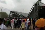 mandi secretary sacked in tin shad accident