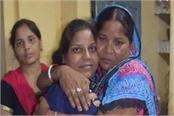 simranjeet kaur from punjab returned from dubai