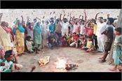 action committee blasts effigies in ward 15