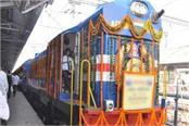 new train will run between mau and lucknow sinha to show green signal