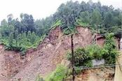 a dozen houses threatened by landslides in goal