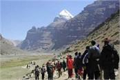 kailash visit gets green signal