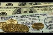 rupee rises 32 paise to open at 69 83
