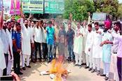 youth congressmen blow the prime minister s effigy