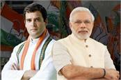 if election held today nda government will be win