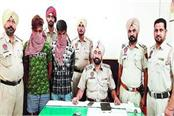 over 2 youths including drug padders