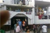 haryana up bandh on the astonishment