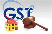 measures to reduce gst on the under construction flats in big cities