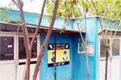 r o of village khunde halal is closed for 3 years the