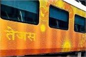 commuters get tejas semi high speed train facility soon