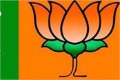 bjp in south haryana is getting loose