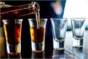 4 million fine on 4 contracts for selling alcohol without bill