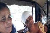 4 woman injured