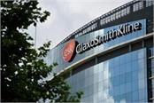gsk will reduce the number of brands workload will decrease on company
