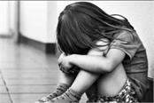 four year old girl raped by minor