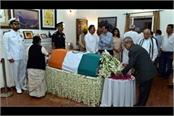 state mourn in memory of vajpayee