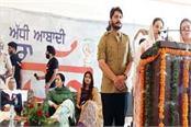 50 percent reservation for women in upcoming elections preneet kaur
