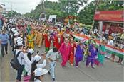 indore again shines created world record
