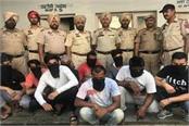 accused firing  baba gadhia area punjab news