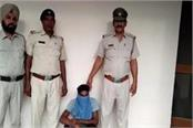 muslim youth raped by hindu girl for marriage