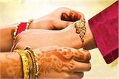 bhadra s brother in law sisters will be able to build rakhi every day