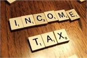 record 10 03 lakh crores in income tax collection