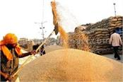 sector 39 grain markets construction work of mandi will commence