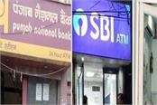 soft targets of atm robbers