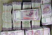 jabalpur boy distributed 46 lakhs in friends girlfriend