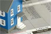 buying a property from a non resident can be a loss deal