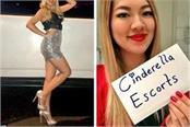 german woman successfully auctions her virginity online