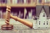 rera will listen to complaints without registration