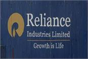 7 crore companies out of top 10 companies raised rs 47 499 crore