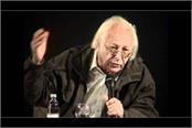 egyptian french economist samir amin dies