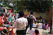 naujawan bharat sabha  d c office punjab news