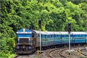 railways will no longer make gate crossings