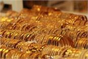 government steps to make gold policy