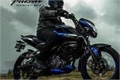 bajaj pulsar 160 ns launched with rear disc brake