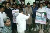 protest of youth congress in sagar