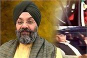 akali eader manjit singh gk attacked by khalistan supporters in new york