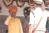 cm awarded to policeman by president award in bhopal