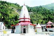 budha amarnath yatra begins
