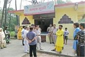 millions of theft from temple people in panic