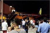 spirit flight diverted to stench of  dirty socks  on plane