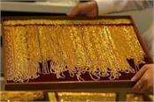 gold weakened by global trend and sluggish demand