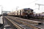 revenge of these trains running indore